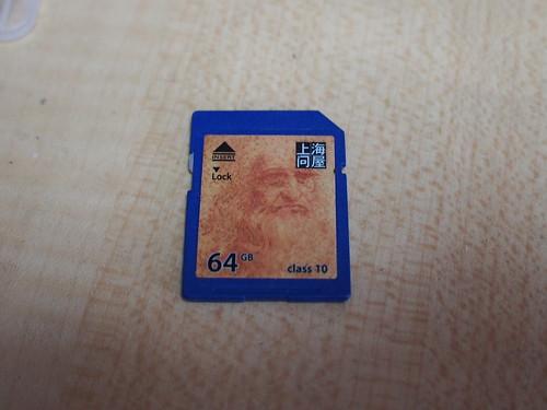 P7110785.JPG