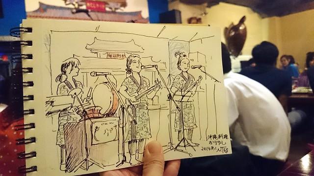 沖縄料理かりゆし
