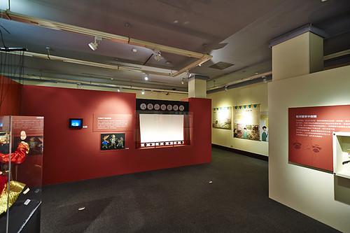 高雄市立歷史博物館 (18)