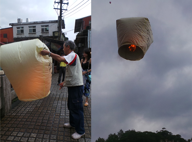 Taiwan Pinxsi Lantern