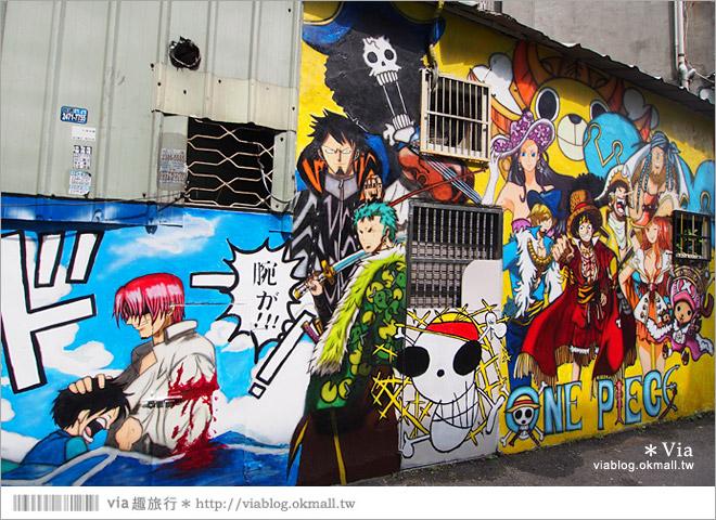 【台中海賊王彩繪】台中新遊點!小巷裡出現海賊王彩繪牆~ONE PIECE迷必訪!6