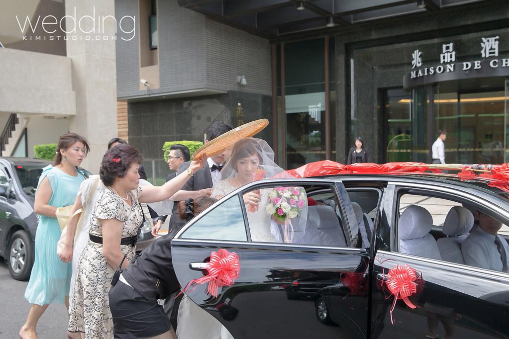 2014.05.25 Wedding-067