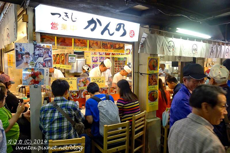 29日本東京築地市場つきじ かんの菅野商店生魚片丼飯