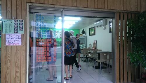 @三峽板根食堂