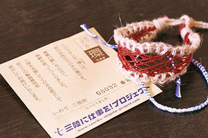photo_20140725