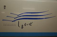 R0322752.JPG