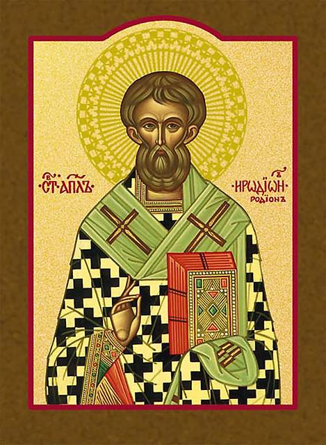 Sfantul Apostol Irodion