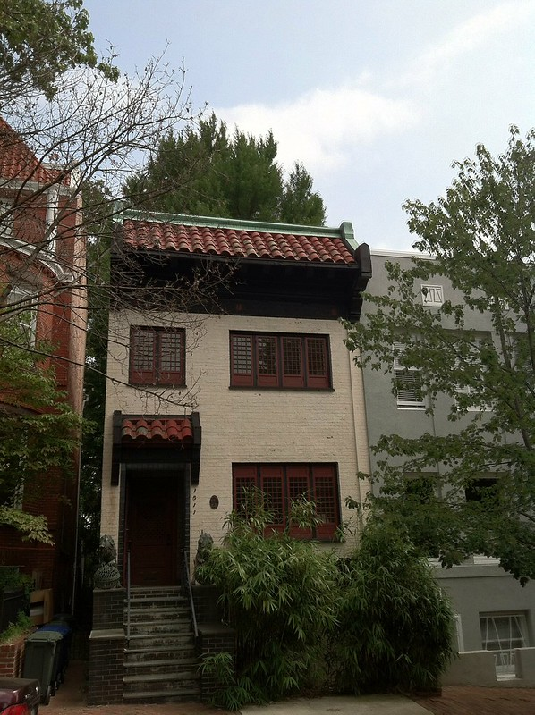 China Georgetown