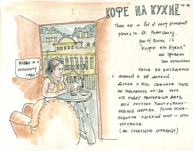 Café na Kuhne