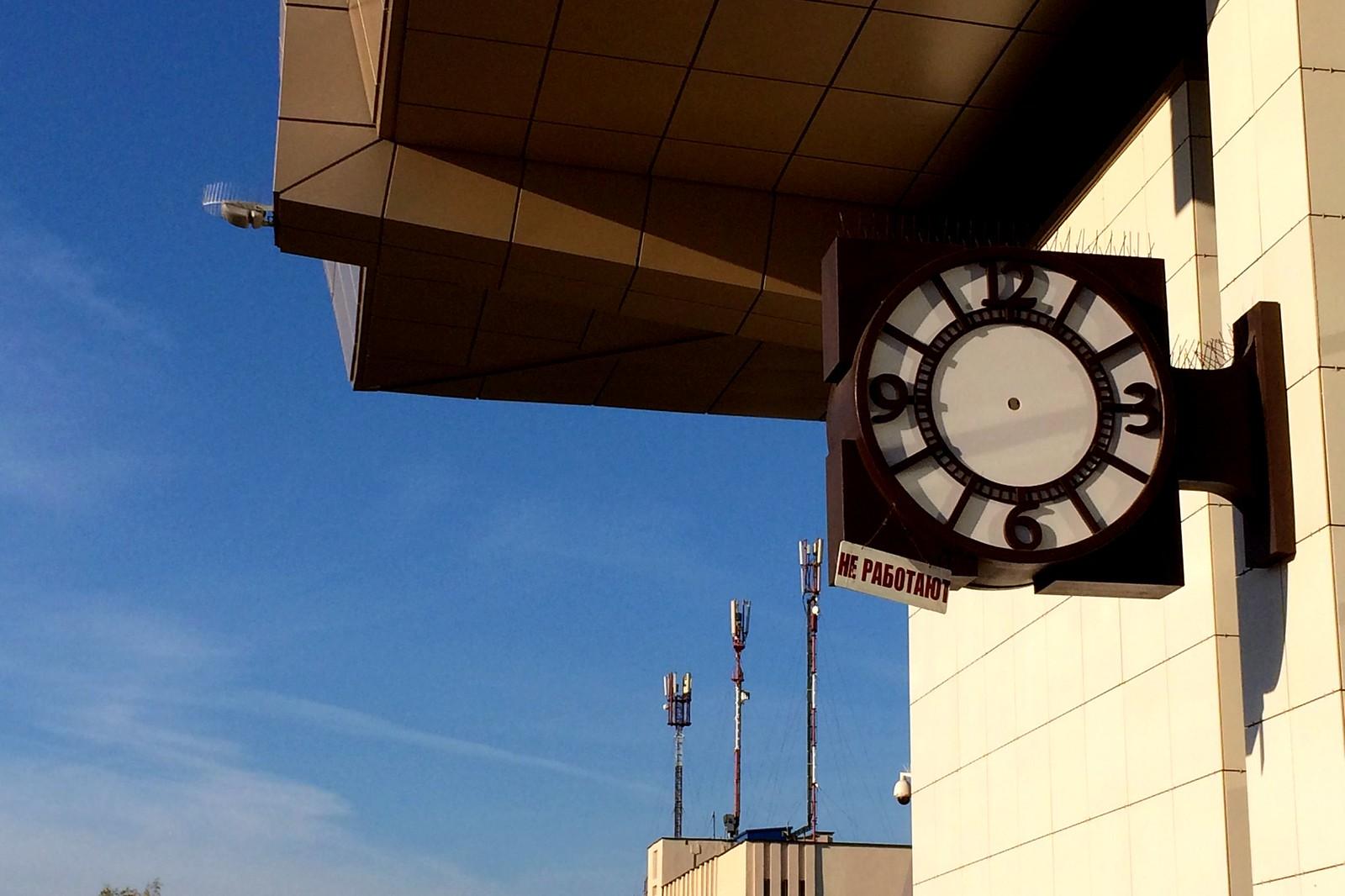 Grodno Railway Station