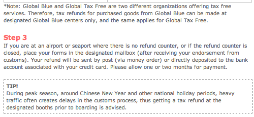 korea_tax_refund