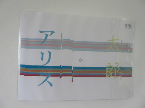 ターナーギャラリー(東長崎)