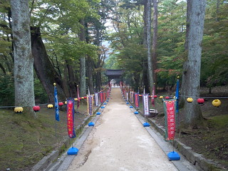 Bild av Haeinsa. temple korea tempel haeinsa