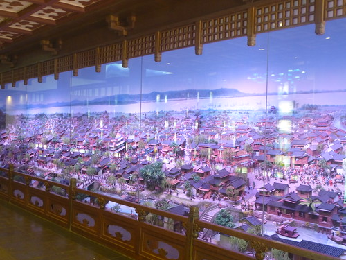 Zhejiang-Hangzhou-Quartier historique-Montagne (3)