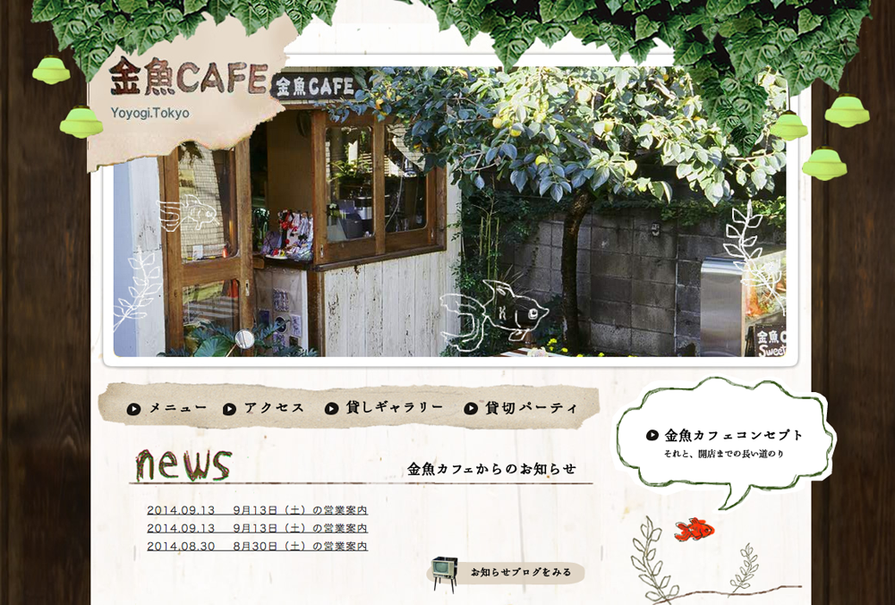 Kingyo Cafe