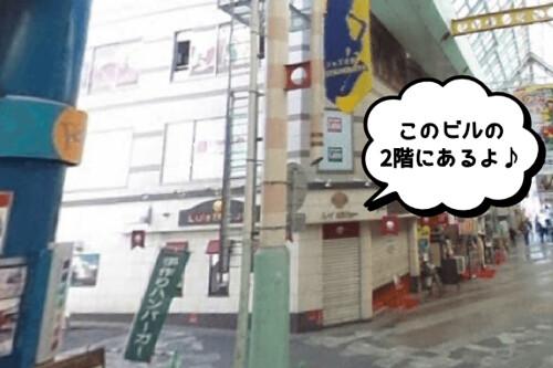 datsumoulabo30-utsunomiya01