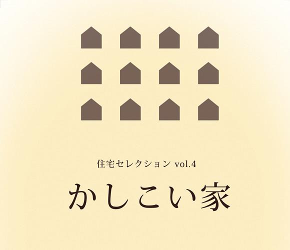 20140616-01.jpg