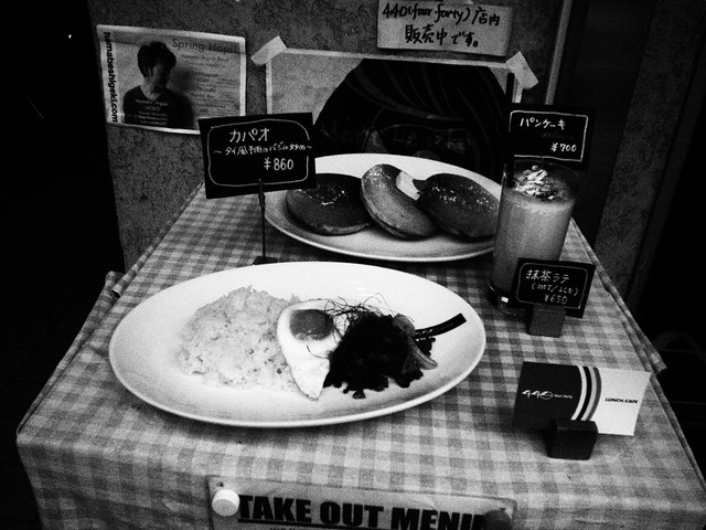 tales of tokyo #72