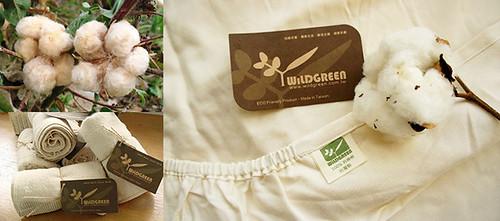 以100%有機棉產品,採取在地製造來支持本土產業與減少運送里程,是「冶綠生活服飾」的溫柔堅持。