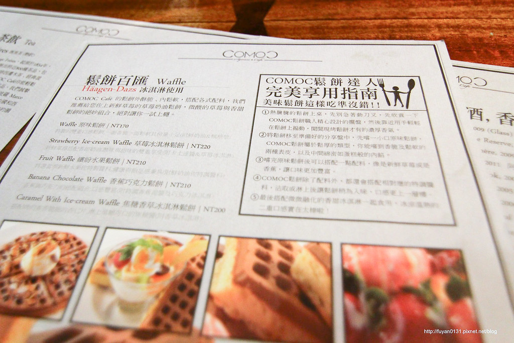 20140706-COMOC Square & Cafe (24)
