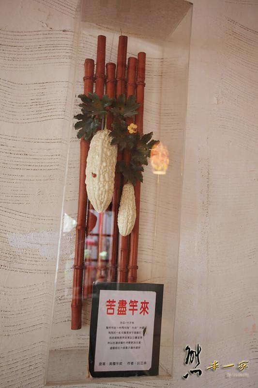 傻愛莊|偶像劇原味的夏天場景|澎湖馬公百年古蹟