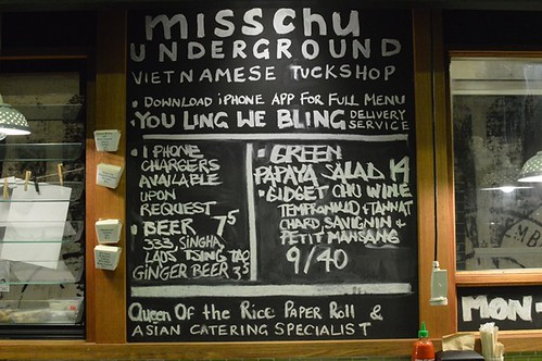 Miss Chu Tuckshop: Blackboard