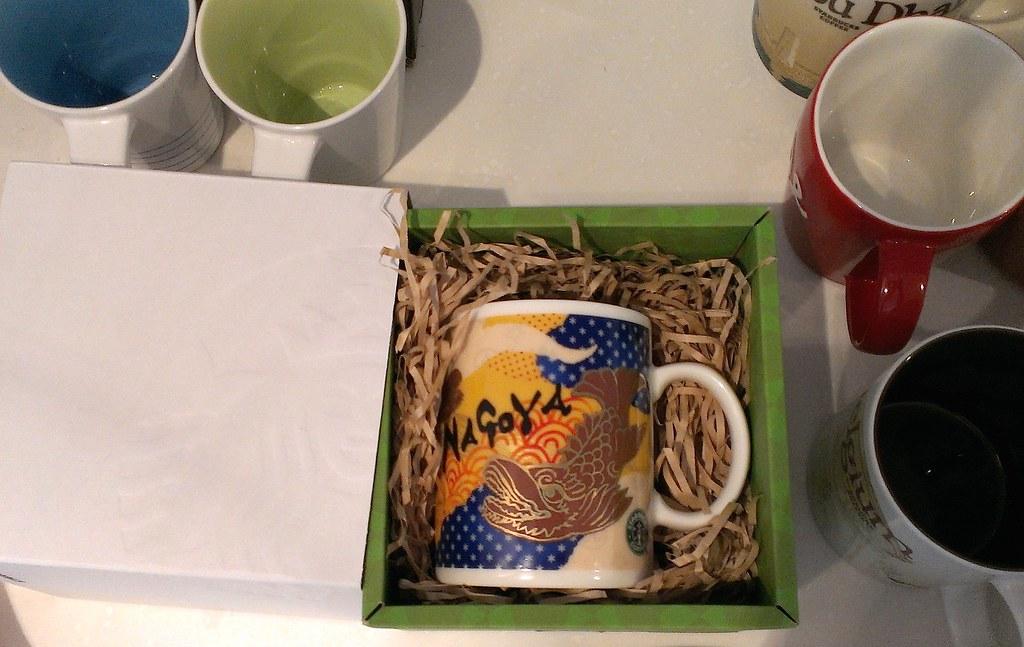 Nagoya Starbucks mug