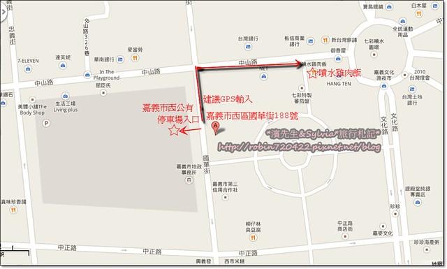 嘉義市西區國華街188號 - Google 地圖 (2)