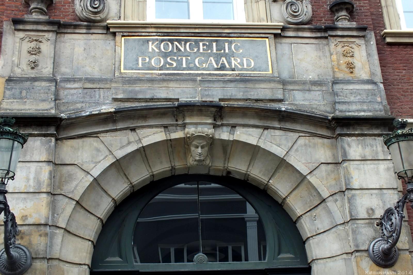kongelig postgaard, Købmagergade, København, Denmark