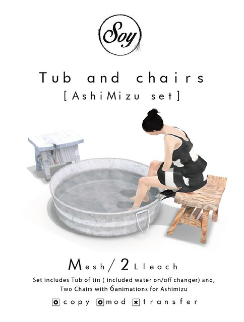 Soy. Tub and chair [Ashimizu set]