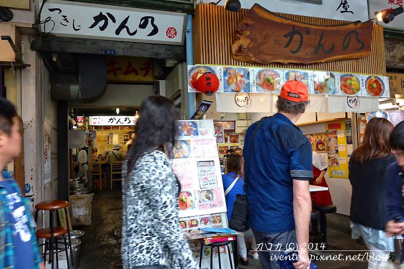 42日本東京築地市場つきじ かんの菅野商店生魚片丼飯