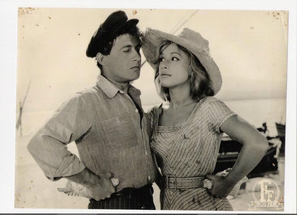 1960 - Δημήτρης Παπαμιχαήλ & Αλίκη Βουγιουκλάκη στη Μανταλένα