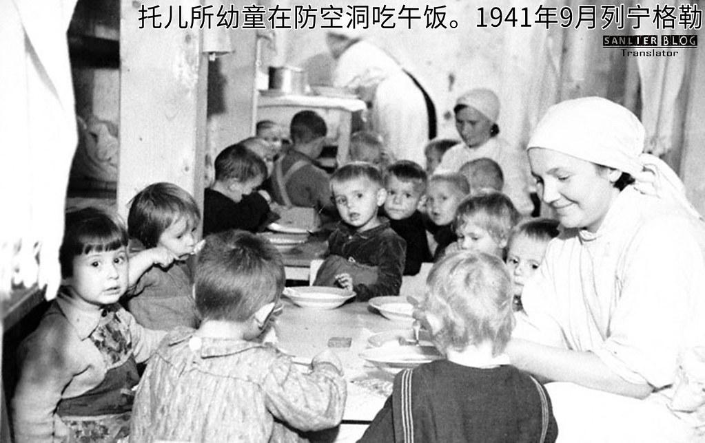 伟大卫国战争中的儿童30