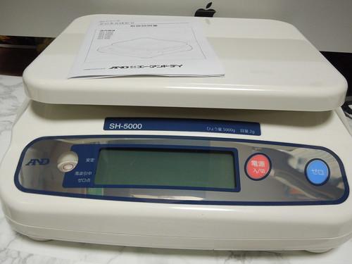 DSCN2288