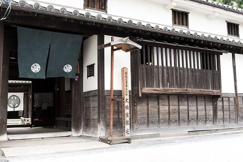 瀬戸内旅-1.jpg