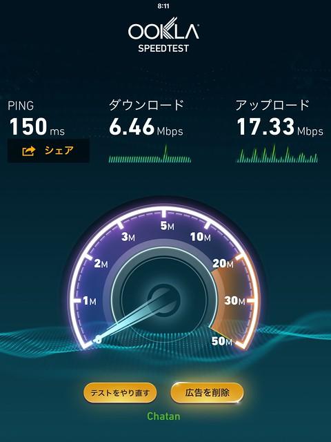 IMG_wifi
