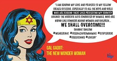 Join Wonder Woman in the fight against Hamas terror.