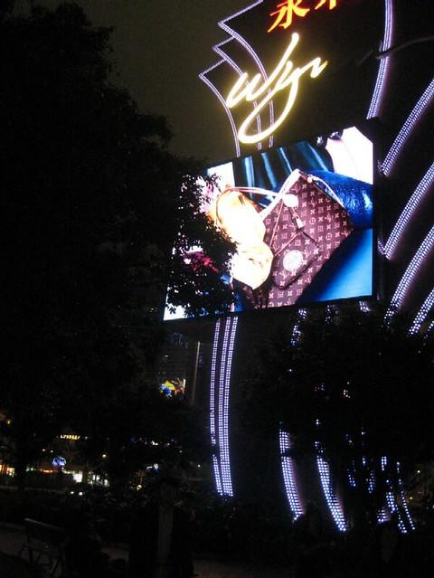 Macau2008Day1_117