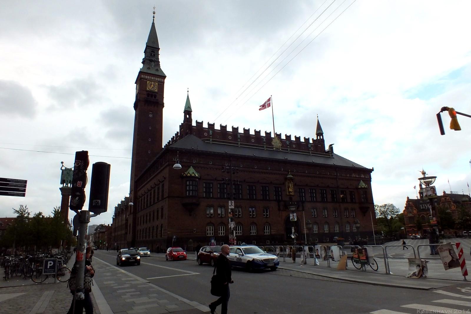 Copenhagen City Hall, København, Denmark