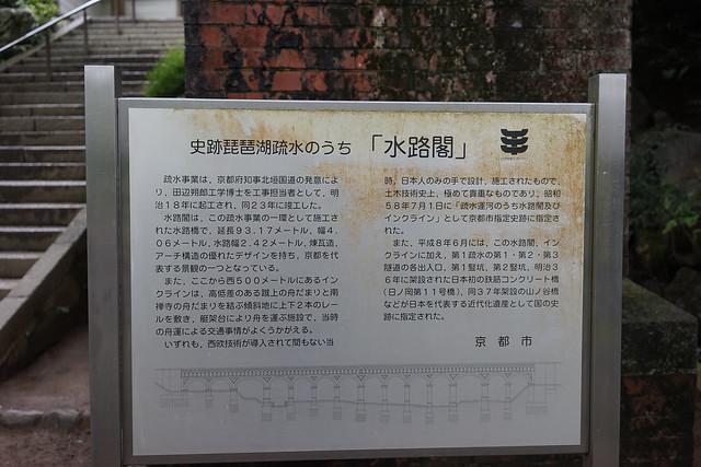 Nanzenji_08