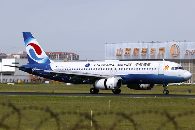 B-2343 | Chongqing Airlines | Airbus A320-233 | TAO