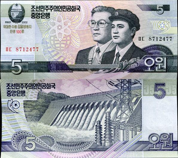 5 Wonov Severná Kórea 2014, pamätné vydanie