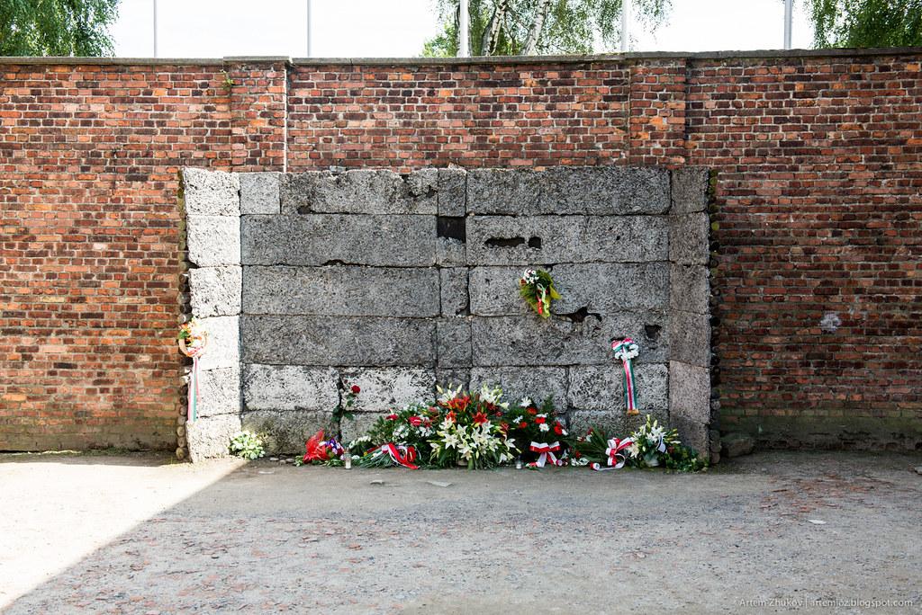 Auschwitz I-19.jpg