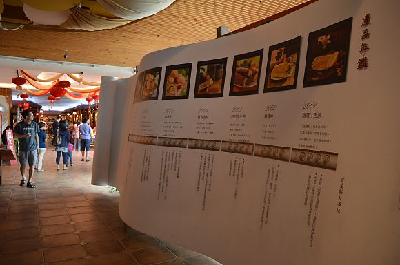 宜蘭餅發明館11
