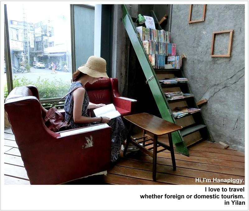 宜蘭香雞城.幾米.舊書櫃.礁溪頂好蔥油餅 (34)