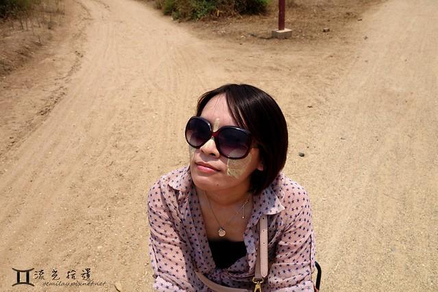 20140503 Bagan, Nyaung U