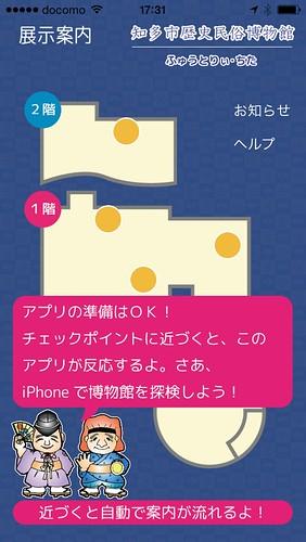20140922_iOS8_02