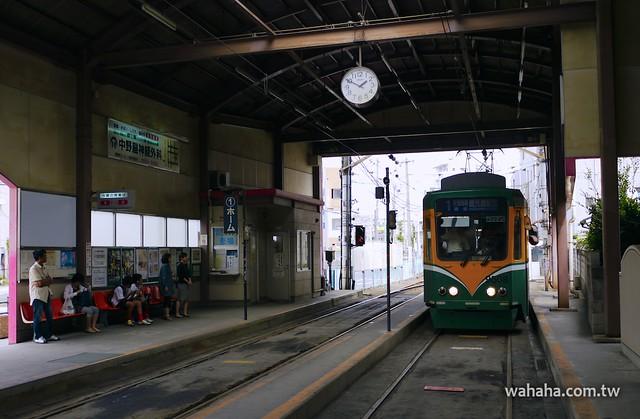 鹿兒島市電谷山駅