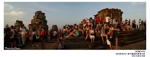 柬埔寨 吳哥窟 達松將軍廟 小吳哥 洞里薩湖 女皇宮 巴肯山 巴戎廟 塔普倫神廟 微笑高棉 巴孔廟 聖卡藝術酒店 暹粒國際機場