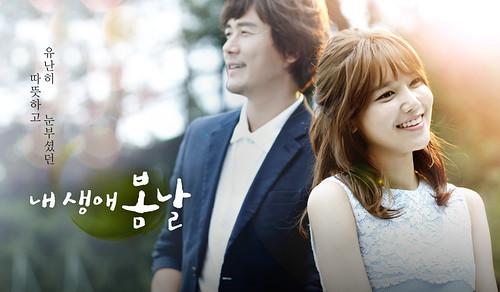 2014年8月韓劇